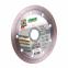 Алмазный диск DISTAR 1A1R RAZOR 230x2x10x22,23 2