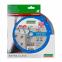 Алмазный диск DISTAR TURBO EXTRA MAX 230x2,5x12x22,23 2