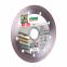 Алмазный диск DISTAR 1A1R DECOR SLIM 5D ∅125x1,2x8x22,23 0