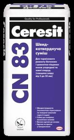 Ceresit CN 83 Быстротвердеющая смесь, 25 кг
