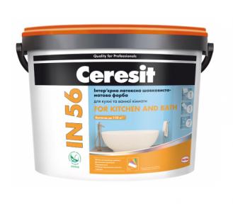 Ceresit IN 56 FOR KITCHEN AND BATH Интерьерная латексная шелковисто-матовая краска 10 л