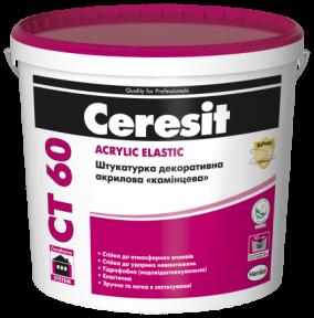 Ceresit СТ 60 Штукатурка декоративная акриловая «камешковая», 25 кг
