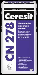 Легковыравнивающаяся стяжка Ceresit CN 278, 25кг