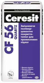 Ceresit (Церезит) CF 56 Quartz Укрепляющее полимерцементным покрытие-Топпинг для промышленных полов, 25 кг