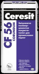 Ceresit CF 56 Corundum (Церезит ЦФ 56), Укрепляющее полимерцементное покрытие-Топпинг для промышленных половг, 25 кг