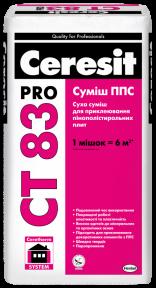 Ceresit СТ 83 Pro Смесь ППС, смесь ППС (Зима), 25 кг