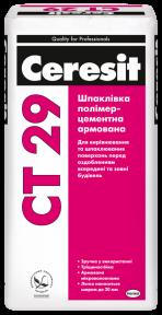 Ceresit СТ 29 цементная  стартовая шпаклевка армированная, 25кг