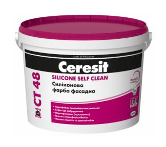 Ceresit CT 48 Silicone Self Clean Силиконовая краска фасадная (прозрачная) 10 л