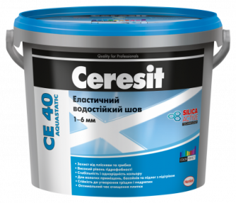 Ceresit CE 40 Aquastatic (Все цвета), 2/5кг.