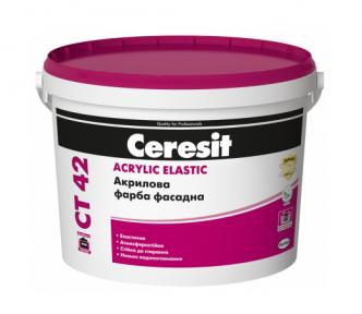 Ceresit CT 42 Acrylic Elastic Акриловая краска фасадная 10 л
