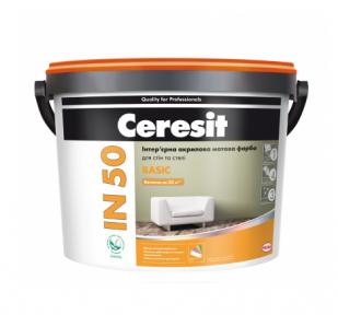 Ceresit IN 50 BASIC Интерьерная акриловая матовая краска (база А - белый) 10 л