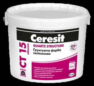 Ceresit СТ 15 silicone QUARTZCONTACT Грунтующая краска силиконовая 15кг.