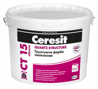 Грунтующая краска Ceresit СТ 15 silicone, 15кг.
