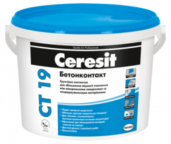 Ceresit СТ 19 Бетонконтакт 4,5кг