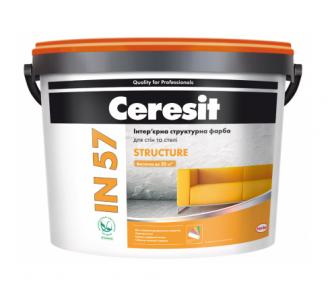 Ceresit IN 57 STRUCTURE Интерьерная структурная краска (база А - белый) 10 л