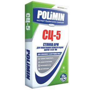 Polimin СЦ-5 СТЯЖКА-АРМ (слой 10-80* мм), 25 кг