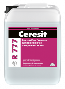 Ceresit R 777 Дисперсионная грунтовка для впитывающих минеральных оснований 10 л