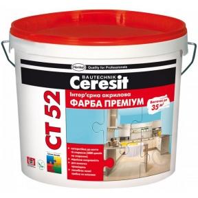 Ceresit CT 52 Премиум краска акриловая 10 л
