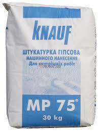 Knauf (Кнауф) MP 75 Штукатурка гипсовая машинного нанесения 30 кг