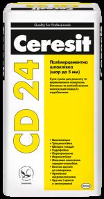 Ceresit (Церезит) CD 24 Полимерцементная шпатлевка (слой до 5 мм), 25 кг