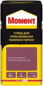 Момент смесь для приклеивания пенополистерола, 25 кг