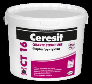 Краска грунтующая Ceresit СТ 16 QUARTZCONTACT, 7.5кг