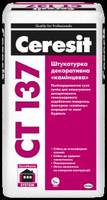 Ceresit СТ 137 цементная белая/серая камешковая (зерно 1,5мм), 25 кг