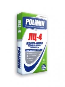 Polimin ЛЦ-4 ПОЛ-НИВЕЛИР (слой 3-15 мм), 25 кг