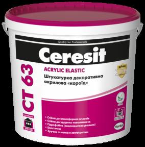 Ceresit СТ 63 Штукатурка декоративная акриловая «короед», 25 кг