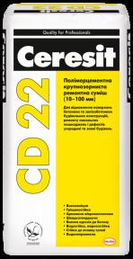Ceresit (Церезит) CD 22 Полимерцементная крупнозернистая ремонтная смесь, 25 кг