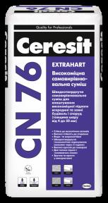 Ceresit CN 76 Extrahart Высокопрочная самовыравнивающаяся смесь, 25 кг