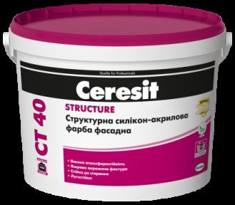 Ceresit СТ 40 STRUCTURE Структурная силикон-акриловая краска фасадная, 10л.