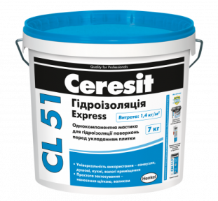 Ceresit (Церезит) CL 51 Однокомпонентная гидроизоляционная мастика 7/14 кг кг