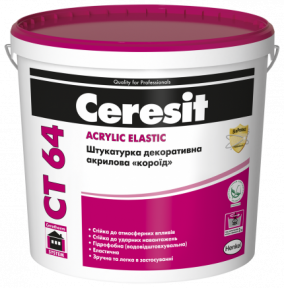 Ceresit СТ 64 Штукатурка декоративная акриловая «короед» (2 мм), 25 кг