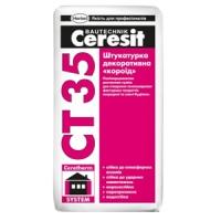 Ceresit СТ 35 цементная белая/база короед (зерно 3,5мм), 25кг