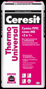 Ceresit Thermo Universal Смесь ППС плюс МВ «2 в 1», 25 кг