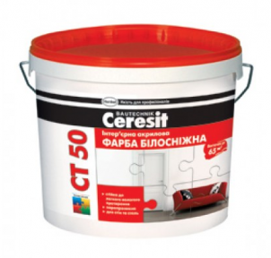 Ceresit CT 50 Basic Белоснежная акриловая матовая краска 10 л