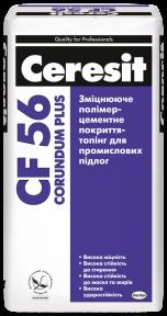 Ceresit (Церезит) CF 56 Corundum Plus, Укрепляющее полимерцементным покрытие-Топпинг для промышленных полов, 25 кг